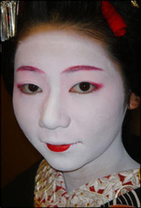 Real geisha real women documentary youtube jpg 203x300