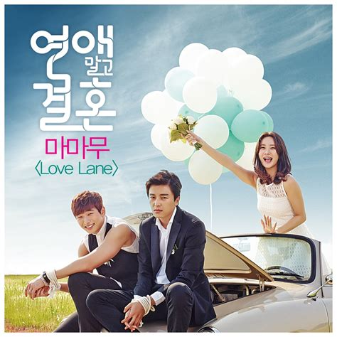 falling we are dating now ost jpg 1024x1024